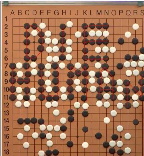 AlphaGo (Die Human)