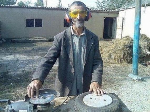 DJ LOL