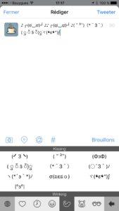 Kaomoji iOS