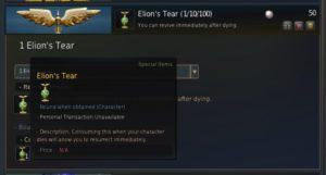 Black Desert Online - Elion Tear
