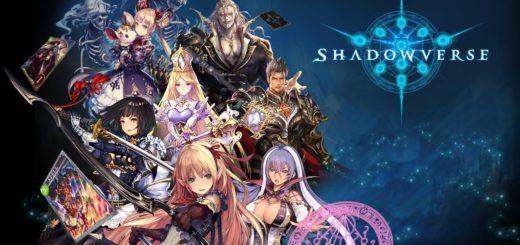Shadowverse Banner 1