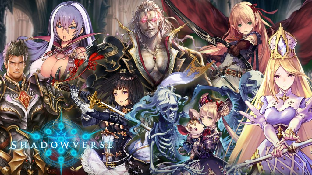 Shadowverse Banner 2