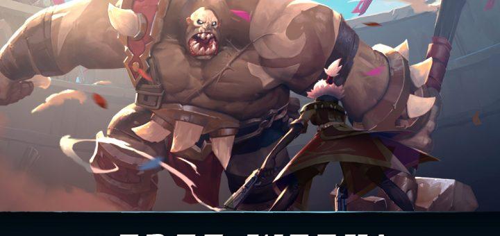 Battlerite (free week)