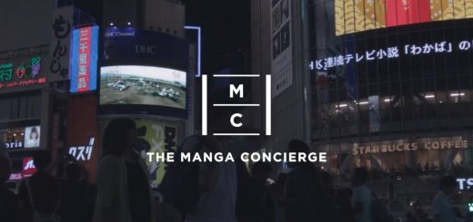 The Manga Concierge 2