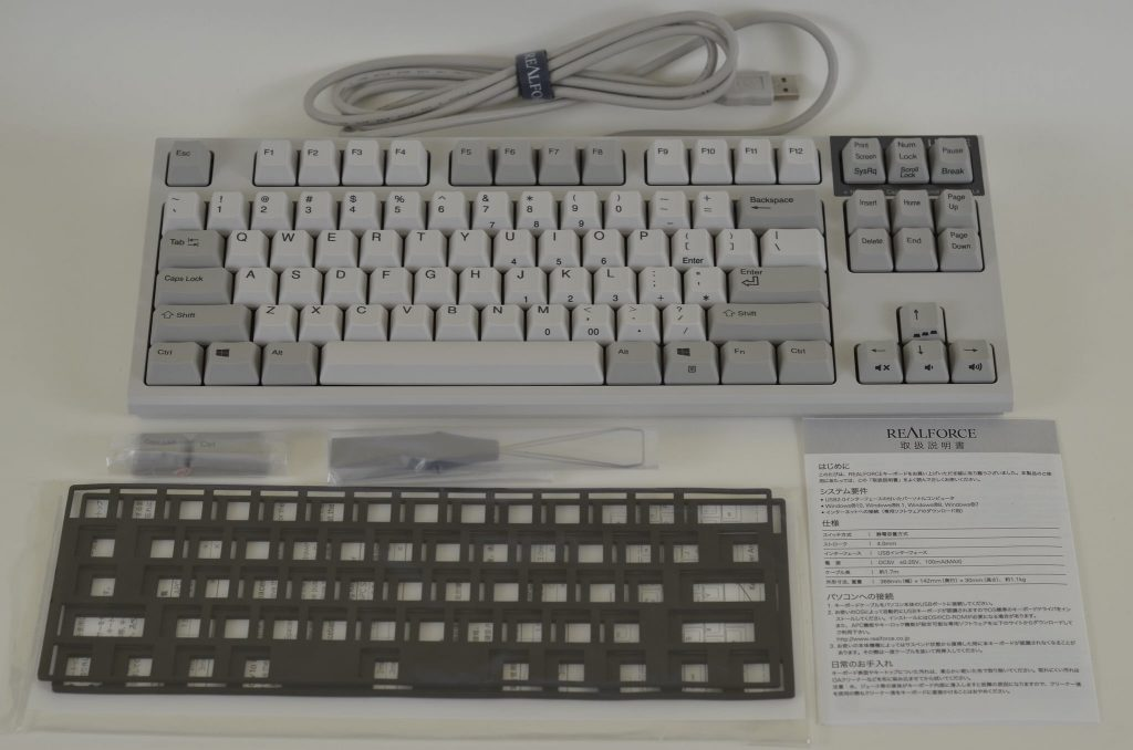 Realforce R2 PFU Limited Edition Black Box content